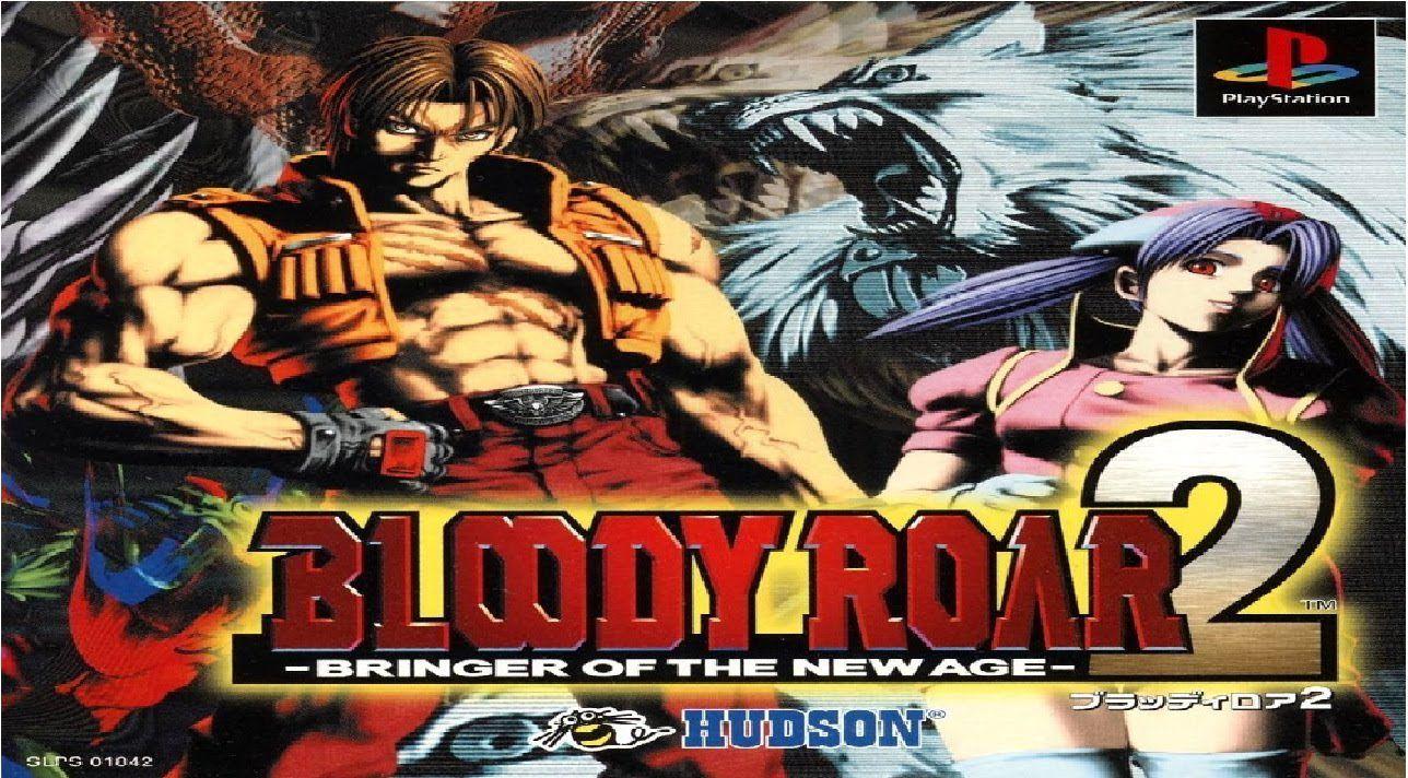 Bloody Roar Cuando Los Combates Pasaban De Los Puños A Las Garras La Tercera